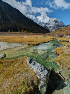 Doacheng Yading National park