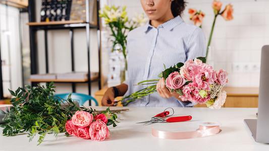 Unrecognizable florist