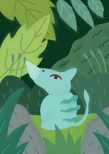 Forest Animal 14