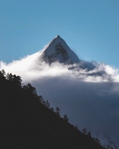 Mountain shrouded in clouds