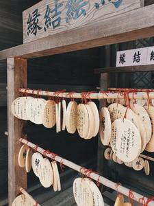 Wooden prayer tablets