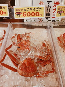 Fresh crab at seafood market