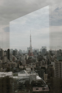 Tokyo Tower and cityscape Tokyo Japan