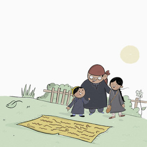 Kashmiri family in sunny rural field