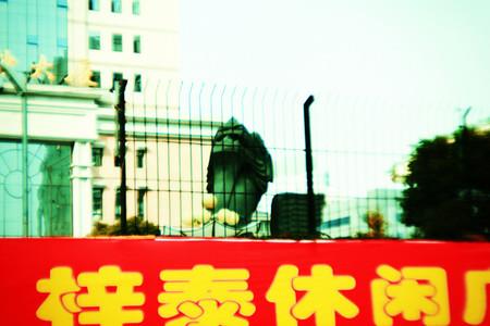 Shanghai Lomo 7