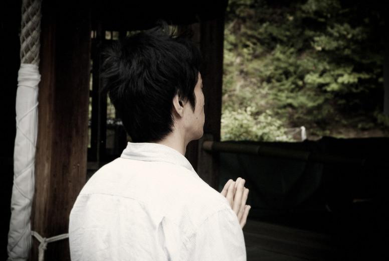 Japonisme 2