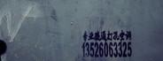 Chinese Graffiti