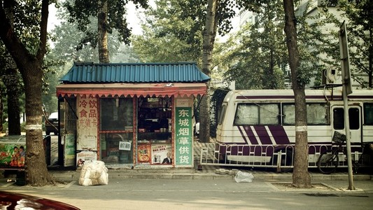 Beijing Newsstand