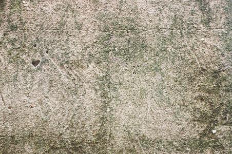 Weathered Concrete 2