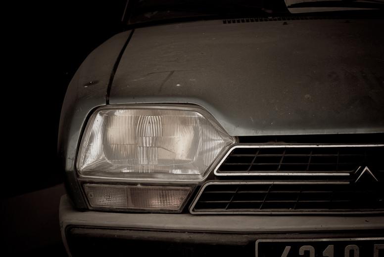 car body part
