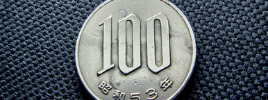 Japanese money  silver coin one