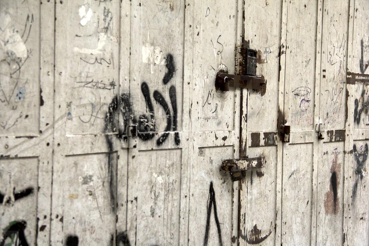 Old   Rusty Door