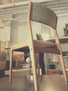 Retro modern chair