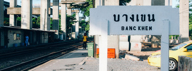 Bang Khen Railway Station