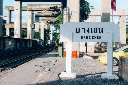 Bang Khen Railway Station
