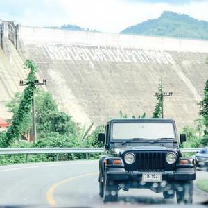 Khundanprakanchon Dam