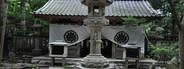 Kurama dera hiking trail shrine