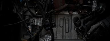 dark engine part