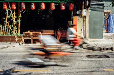 Asian Street Blur