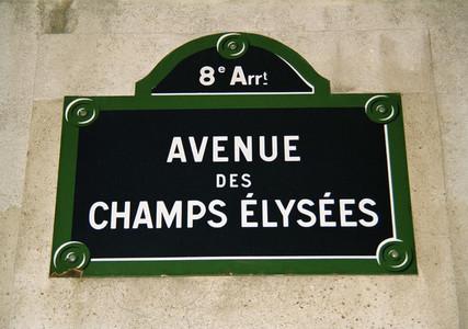 Paris Now 12