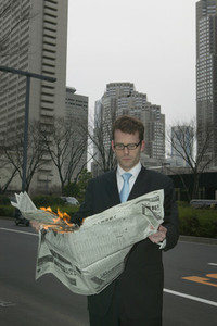 Japan Digital  14
