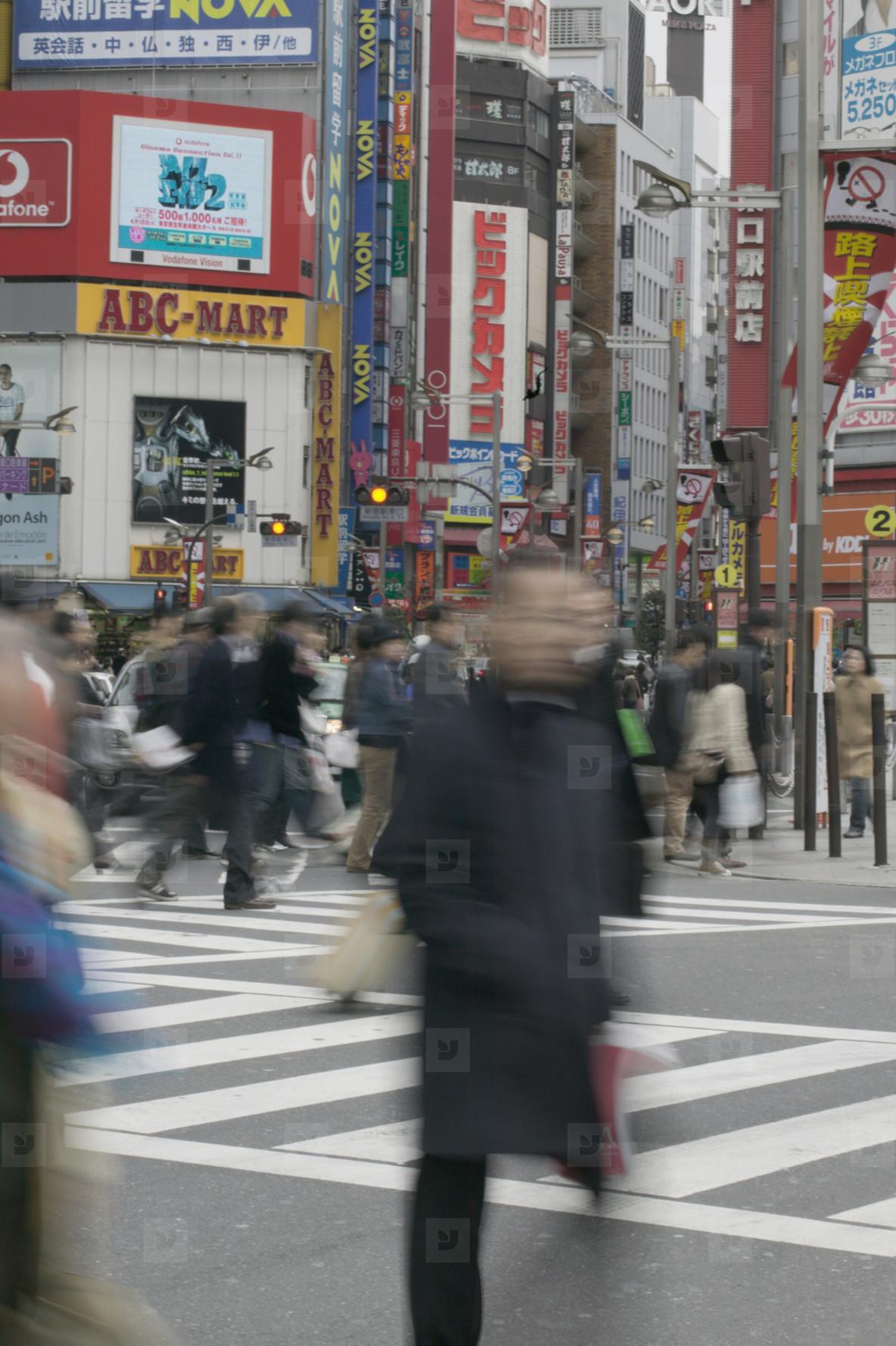 Japan Digital  17