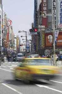 Japan Digital 40