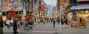 Travelling Japan  23