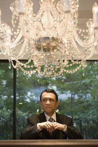 Japanese Business Scenes 19