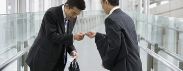 Japanese Business Scenes  64