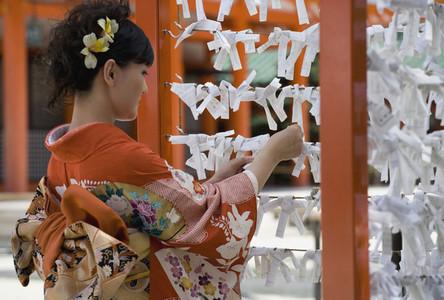 Japanese Kimonos 11