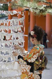 Japanese Kimonos 15