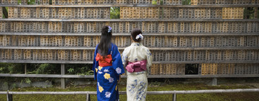 Japanese Kimonos  17