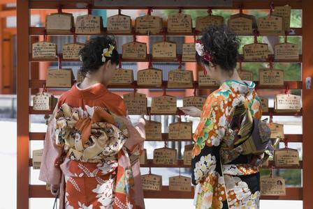 Japanese Kimonos 22