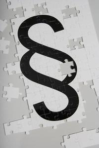 Puzzled 17