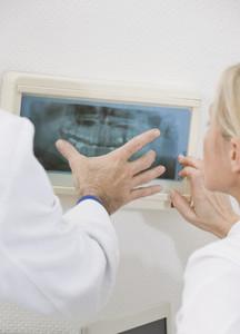 Dentistry 06