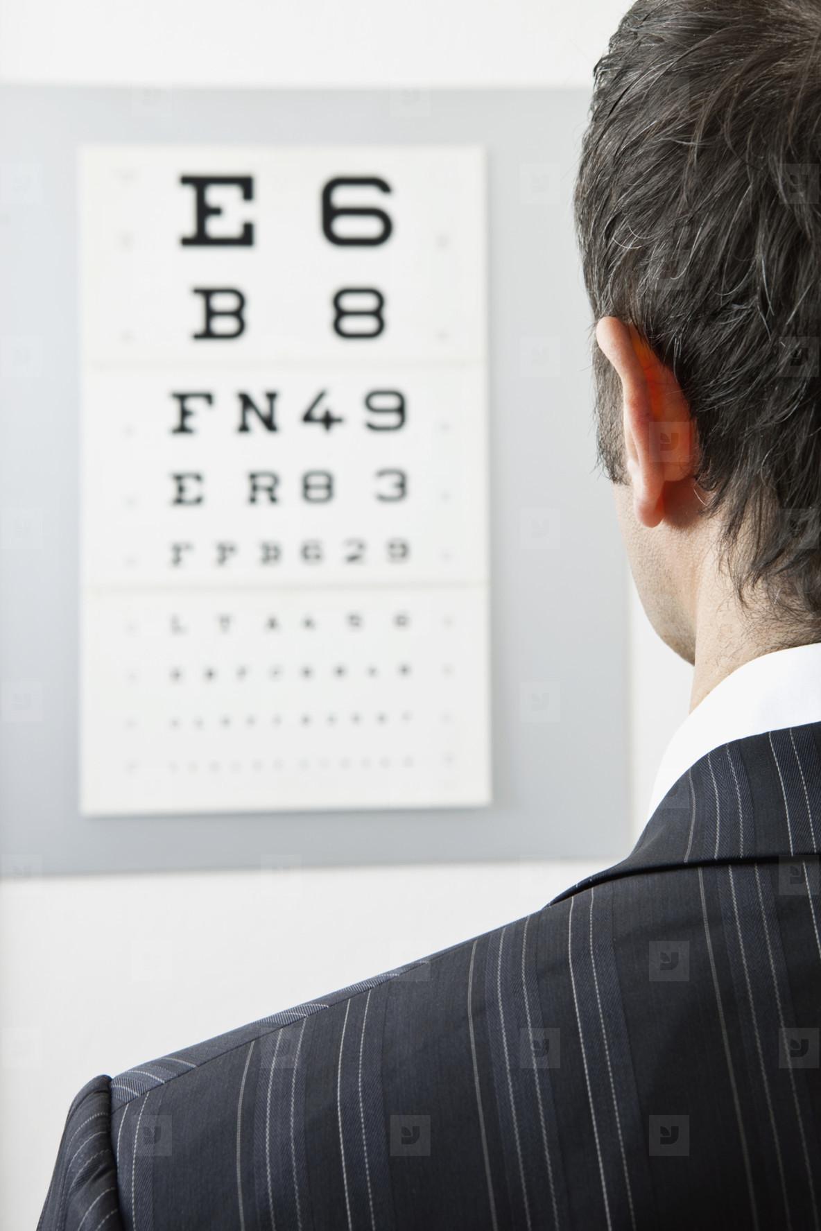 Optical Store  05