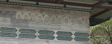 Ornamental Istanbul  10