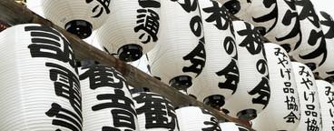 Paper Lanterns  02