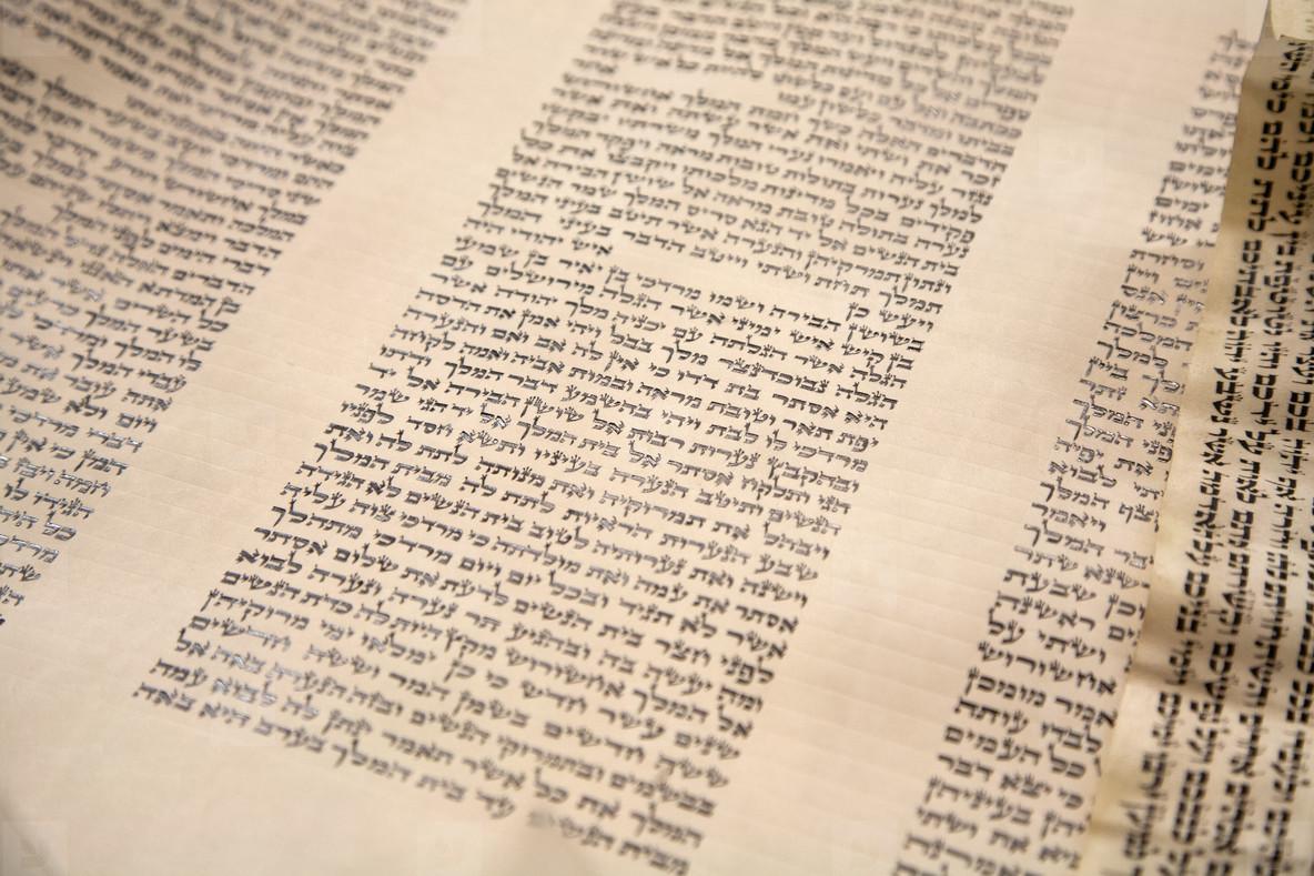 Jewish Traditions  06