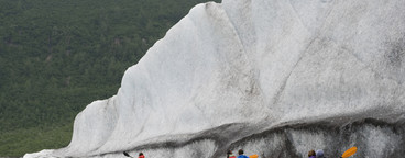 Glaciers and Beyond  23