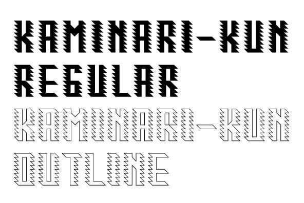 Kaminari Kun