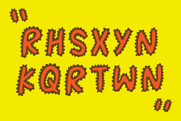 Rhsxyn Kqrtwn