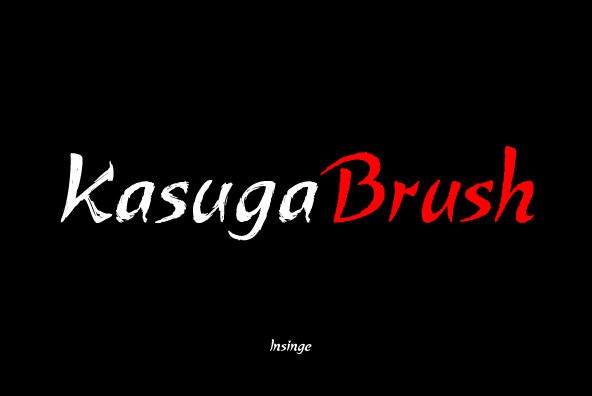 Kasuga Brush