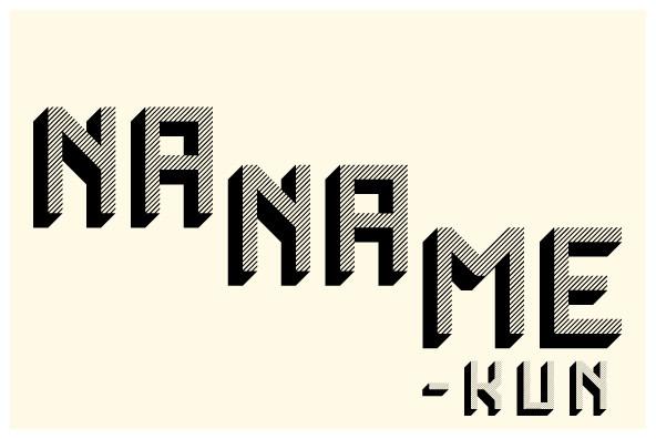 Naname Kun