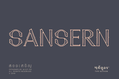 SanSern