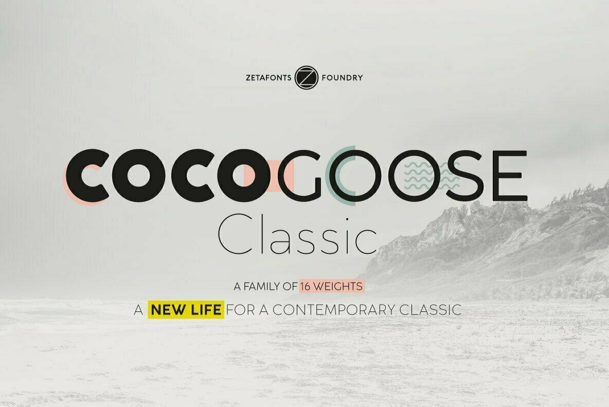 Cocogoose Classic