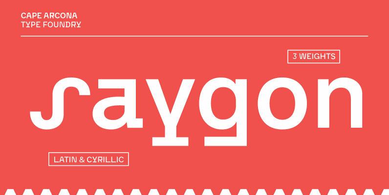 CA Saygon