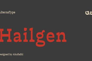 Hailgen