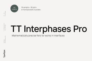 TT Interfaces